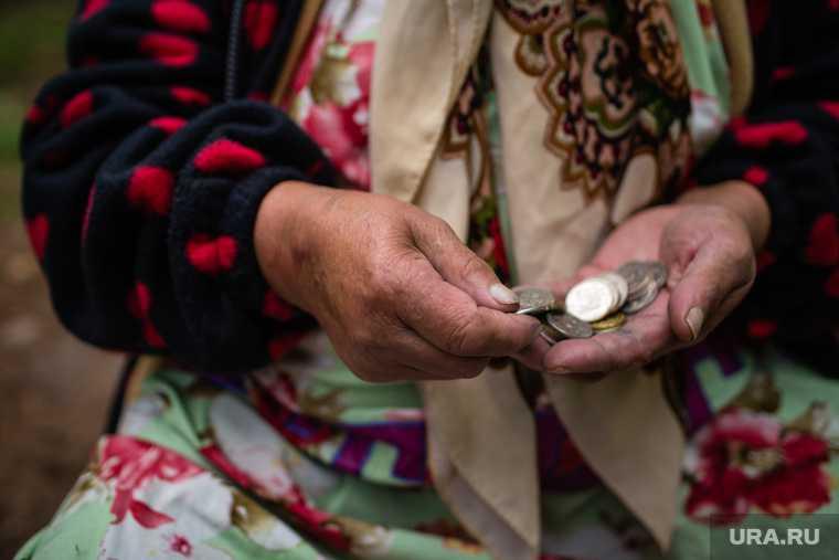высокая зарплата для пенсионеров куда можно обратиться должность продажи