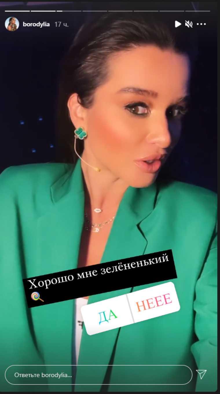 Бородина похвасталась серьгами почти за полмиллиона рублей. Скрин