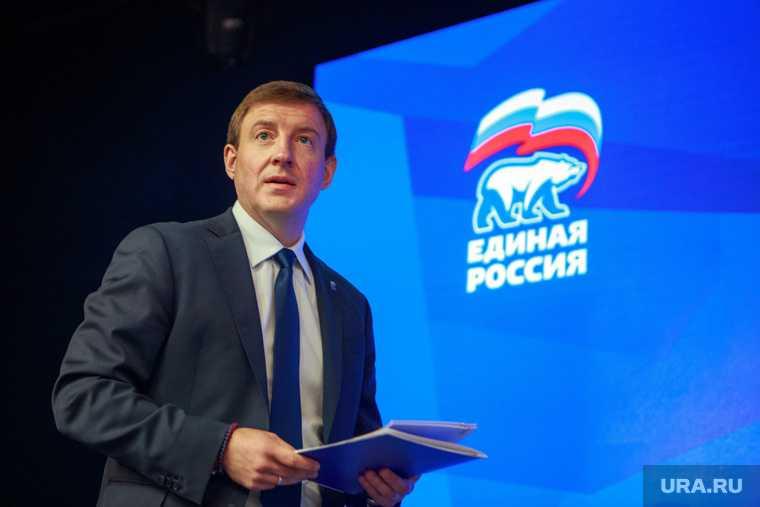 Единая Россия госдума выборы