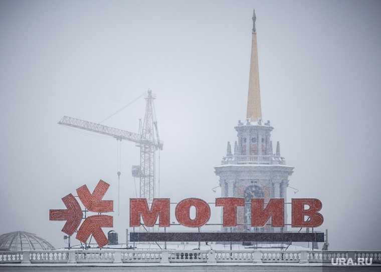 «Мотив» обыски Екатеринбург уклонение от налогов Виталий Кочетков