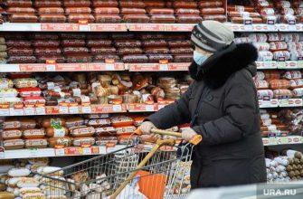 колбаса сосиски мясо продукты цена дорожает