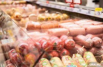 подорожание колбасы в России
