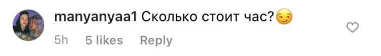 Соцсети взорвали фото Дани Милохина в женском платье. «Мне б такие ноги». Фото
