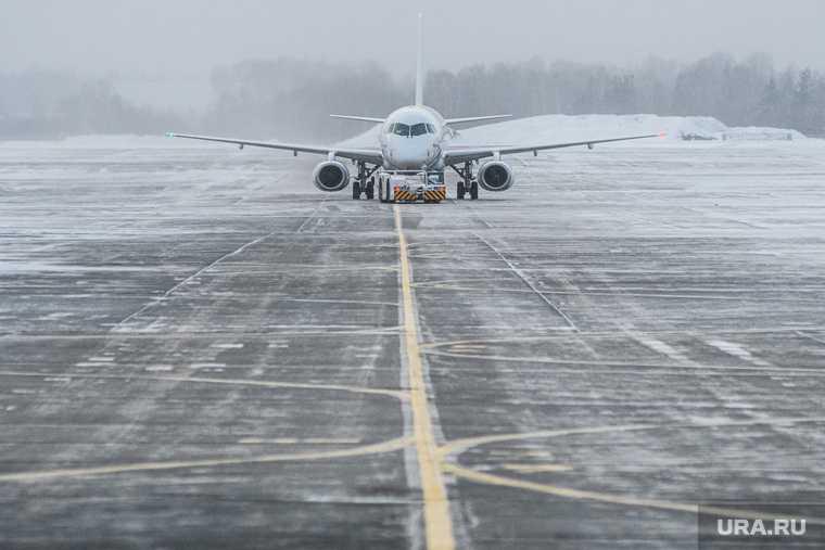 Екатеринбург Челябинск Кольцово самолеты