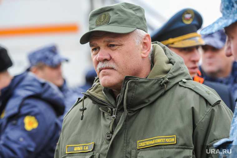 Челябинск главный следователь Шульга исполняющий обязанности