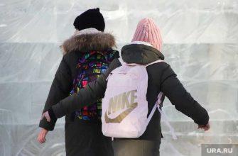 Актированные дни школы ХМАО школьники морозы
