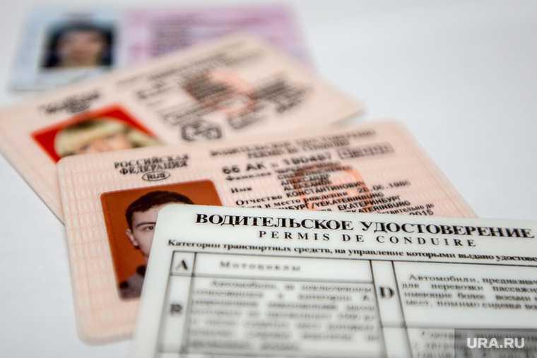 права водительские автоправа кредит получить документ банк