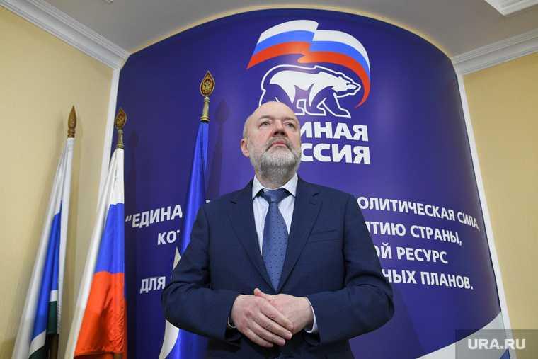 реновация Екатеринбург депутат Госдума Павел Крашенинников