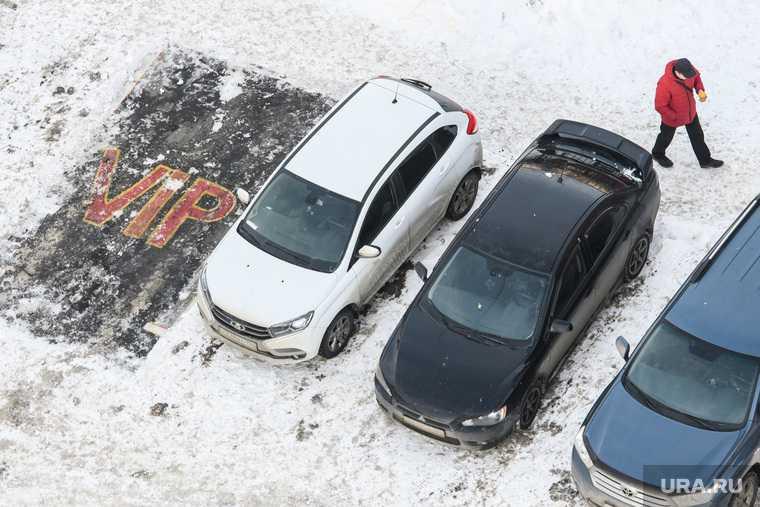 новости хмао забрал парковку приватизировал место ставит где хочет наглый депутат жители города овинили хм депутат лдпр оправдался