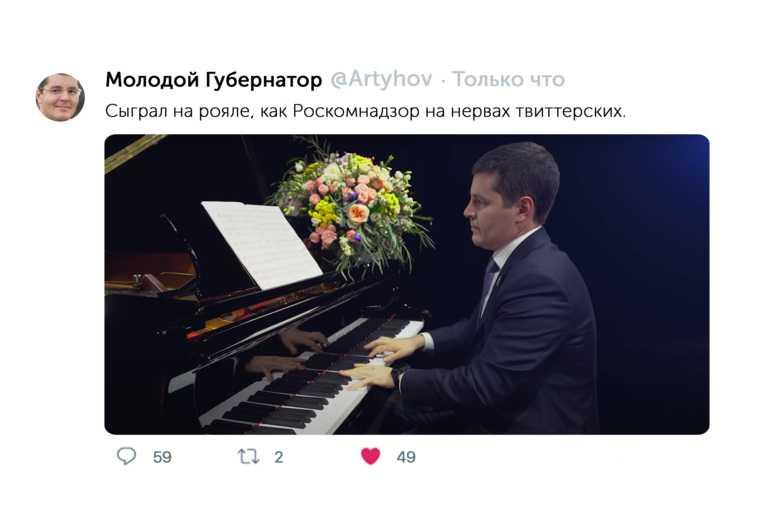 инсайды недели ЯНАО ura ru
