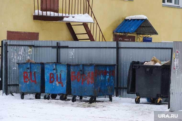Курганский мусор