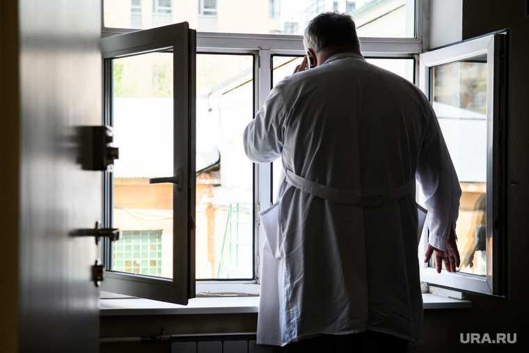 детские врачи-травматологи Пермь увольнение