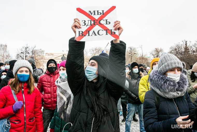 митинги в поддержку Навального несанкционированные митинги в Тюмени