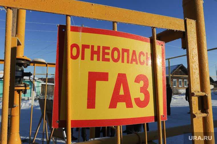 газпром газификация проверка счетная палата