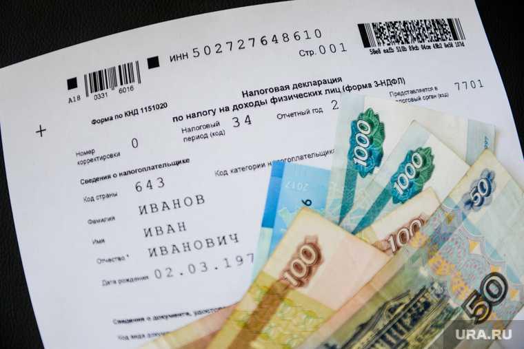 Челябинская область губернатор Текслер ЗСО заксобрание налоги предприятие промышленность инновации