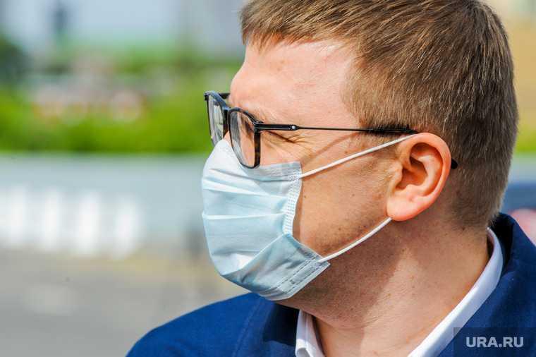 Челябинская область Бакал Текслер мост ЖКХ медицина здравоохранение