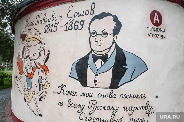 Граффити с Петром Ершовым. Тюмень