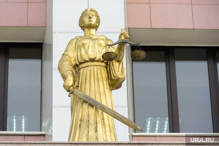 Челябинская область суд упразднили Госдума парламент передача полномочий
