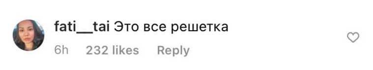 В соцсетях смеются над словами Тимати о закрытии «Холостяка». «Все-таки он выбрал Крида»