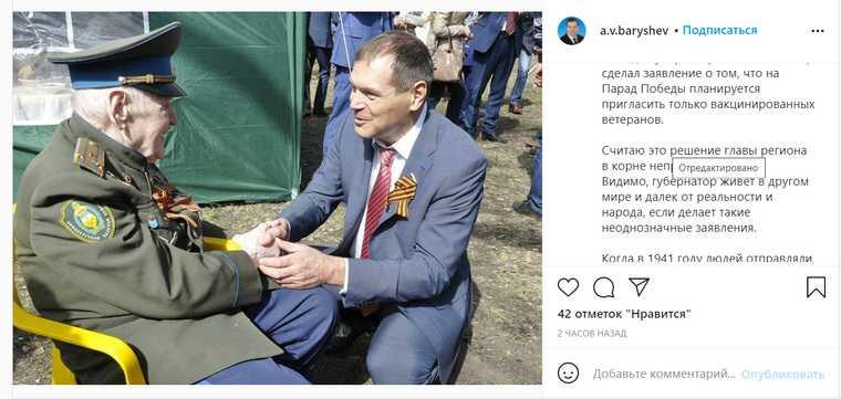 Депутат Госдумы раскритиковал планы Текслера на 9 мая