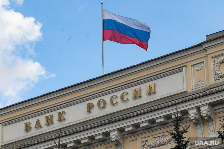 Центробанк реструктуризация РФ продление программа