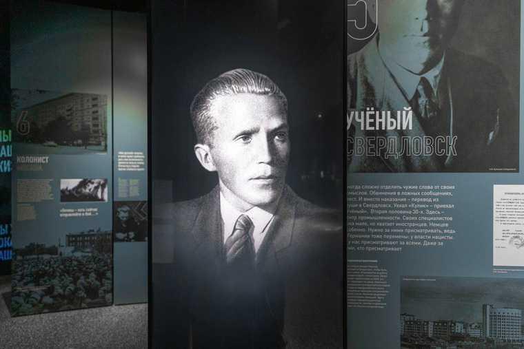 открытие выставки Николай Кузнецов герои не умираю Екатеринбург