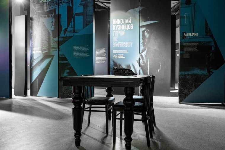 Созданная в Екатеринбурге выставка станет частью ВДНХ