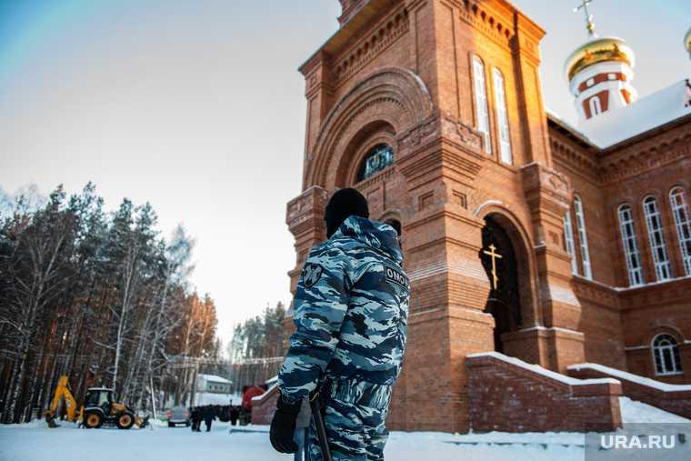 Монастырь отца Сергия спор с Екатеринбургской епархией