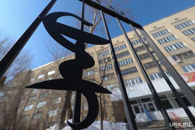 Курганские больницы