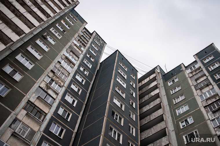 в Екатеринбурге рекордно подорожали квартиры 2021