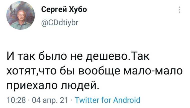 В соцсетях остро отреагировали на подорожание отдыха в Крыму. «А деньги потом на Донбасс»
