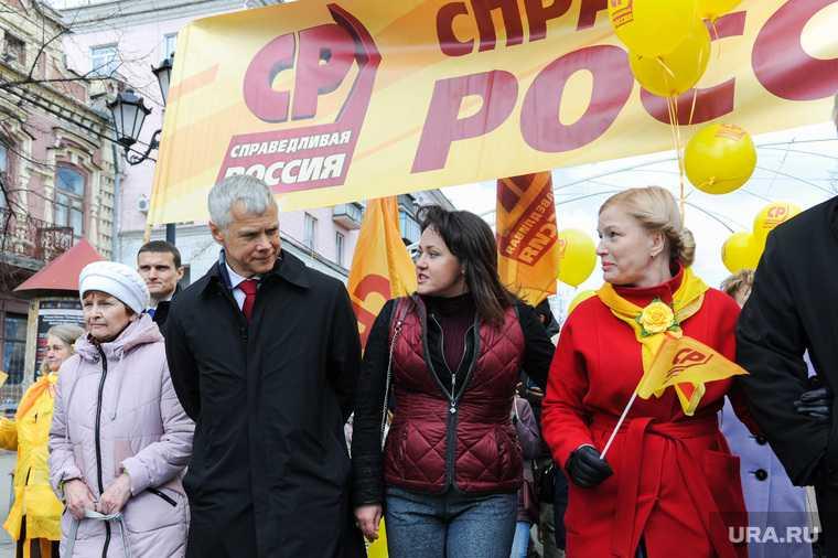 Челябинск выборы Госдуму партии популярность рейтинг