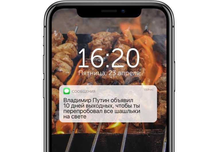 губернатор Дмитрий Артюхов ЯНАО