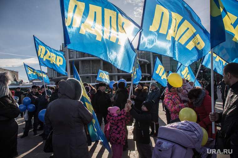 Митинг ЛДПР и КПРФ в поддержку своих кандидатов. Тюмень