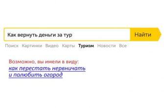 Шумков Курганская область