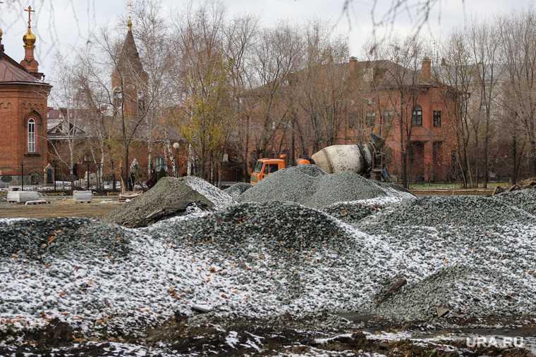 Реконструкция городского сада. Курган