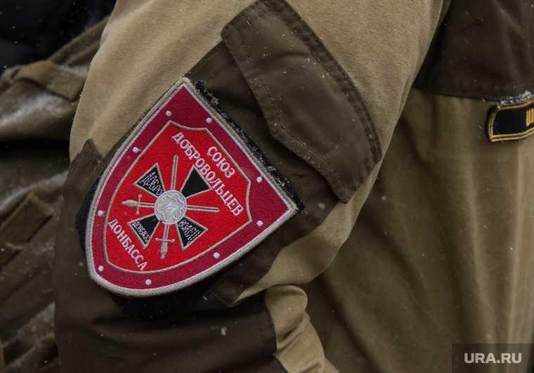 новости хмао грубо задержали лидер Союза добровольцев Донбасса глава отделения добровольцев задержали за пьяную драку оказал сопротивление сотрудникам полиции силовикам массовая драка в сургуте