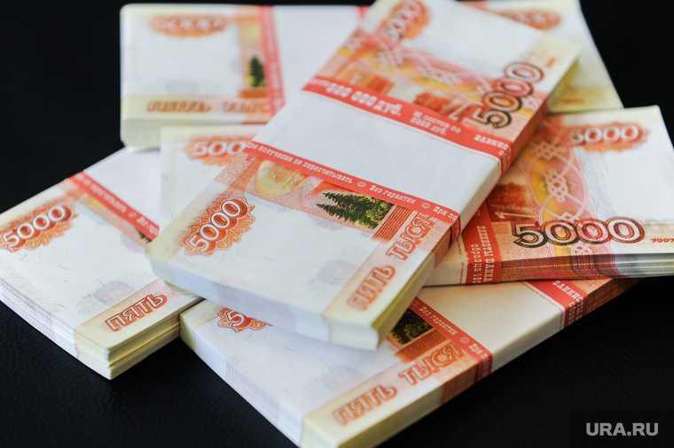 зарплата Россия