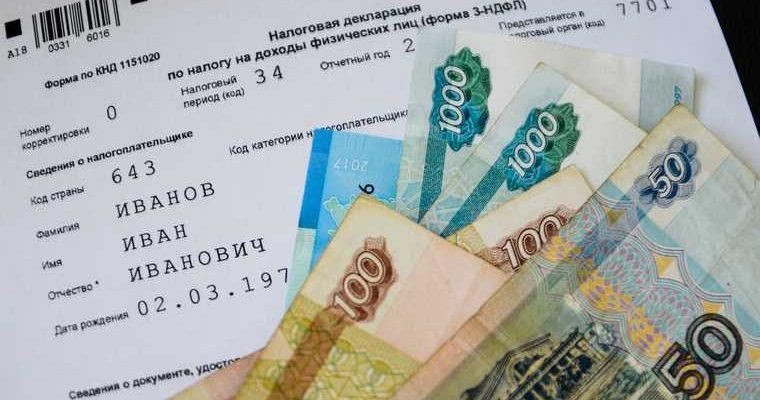 новости кризиса в России