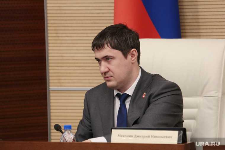 Махонин заседание правительства