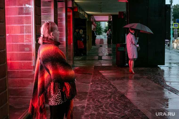 дожди Москва