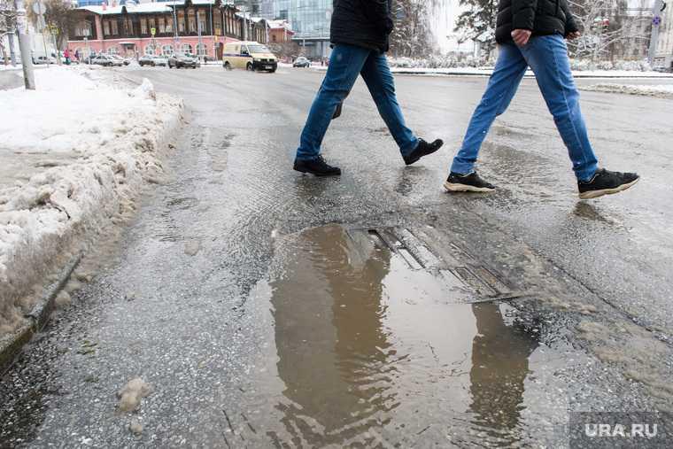 похолодание мокрый снег погода Екатеринбург Свердловская область