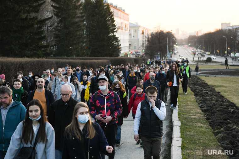 Митинг Навального Екатеринбург 21 апреля