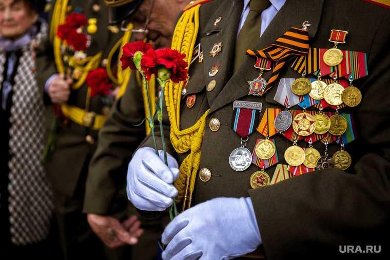 как поздравляют ветеранов Россия