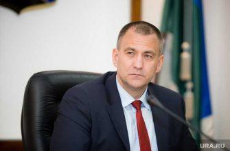 Глава Сургутского района Трубецкой доходы потеря