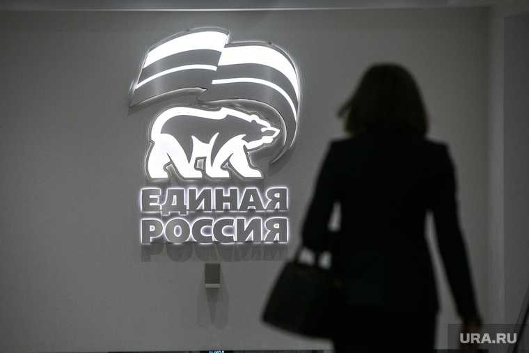 Екатеринбург мэрия праймериз Единой России