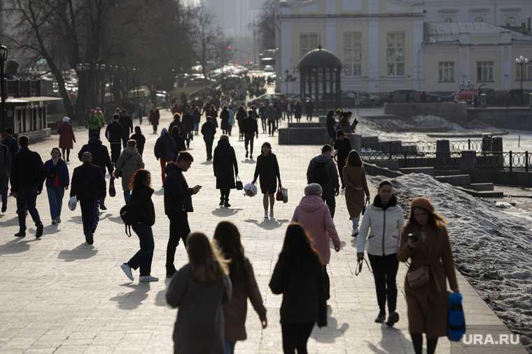 статистика население убыль россия минэкономразвития