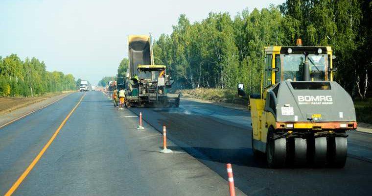 траса М 5 Урал ремонт реконструкция Челябинск Екатеринбург четыре полосы 2021 новости