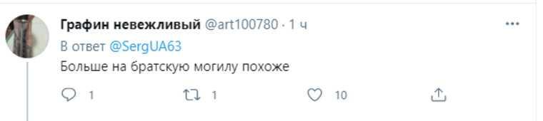 Пользователи соцсетей посмеялись над рвом на границе Украины. «Похоже на братскую могилу»