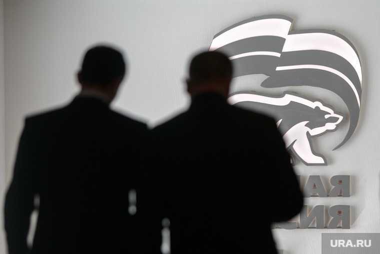 """Всероссийская конференция партии """"Единая Россия"""" """"Направление 2026"""". Москва"""